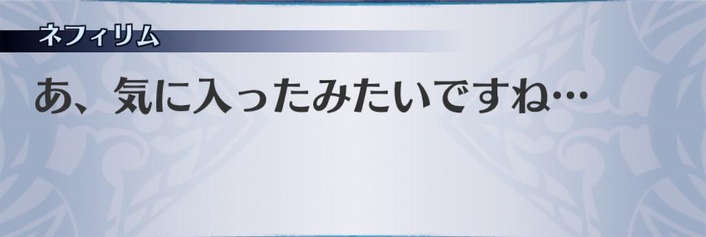 f:id:seisyuu:20200109203847j:plain