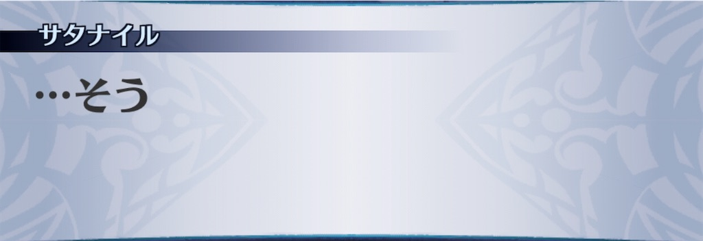f:id:seisyuu:20200109204045j:plain