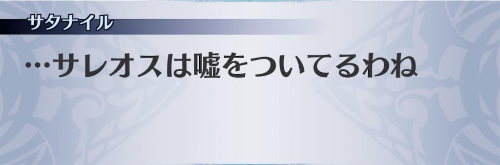 f:id:seisyuu:20200109204253j:plain