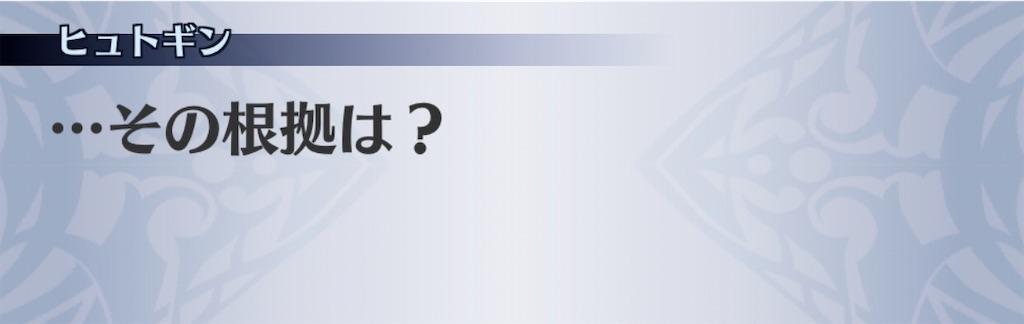 f:id:seisyuu:20200109204257j:plain