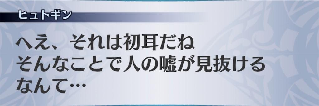 f:id:seisyuu:20200109204305j:plain