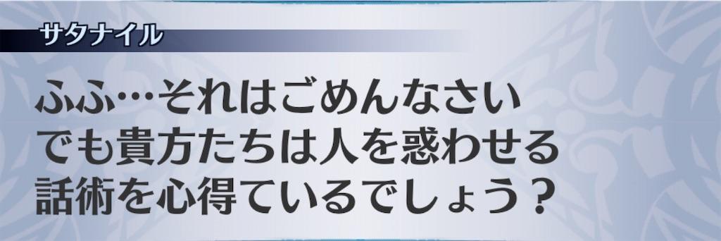 f:id:seisyuu:20200109204405j:plain