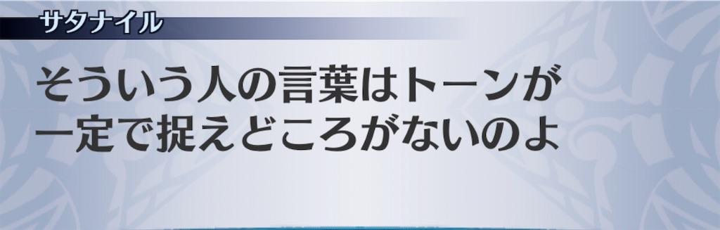 f:id:seisyuu:20200109204410j:plain