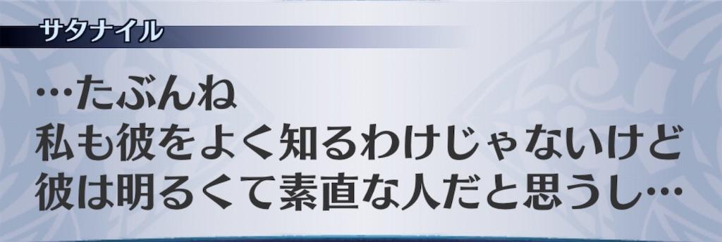 f:id:seisyuu:20200109204453j:plain