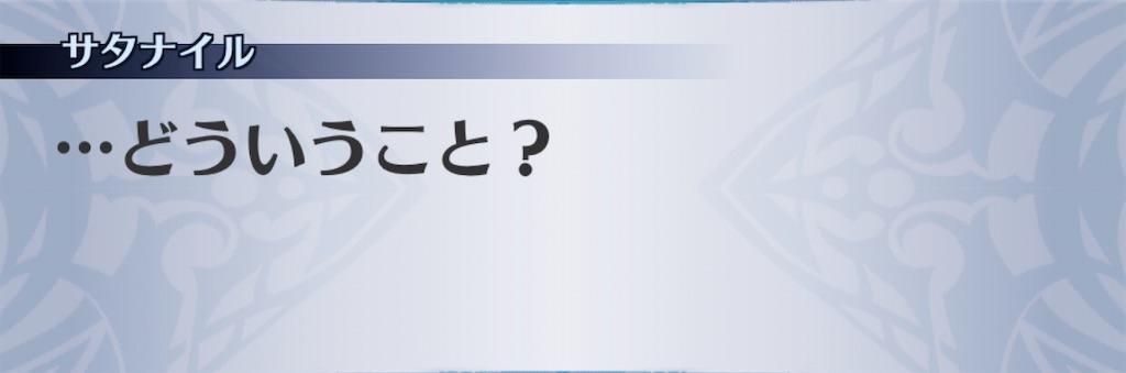 f:id:seisyuu:20200109204613j:plain