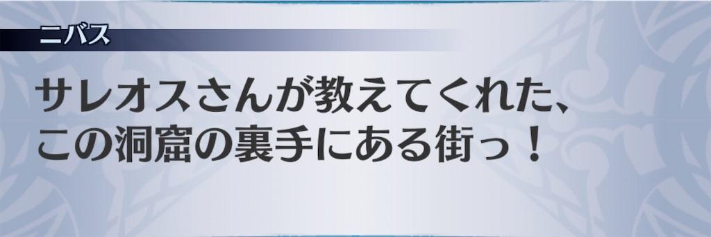 f:id:seisyuu:20200109204750j:plain