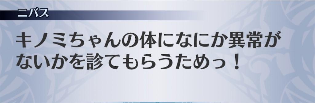 f:id:seisyuu:20200109204759j:plain
