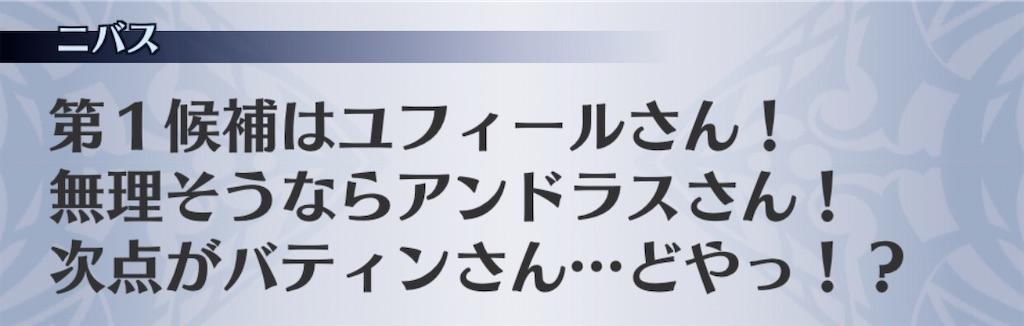 f:id:seisyuu:20200109204905j:plain