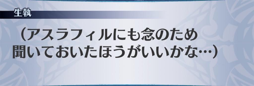 f:id:seisyuu:20200109205102j:plain