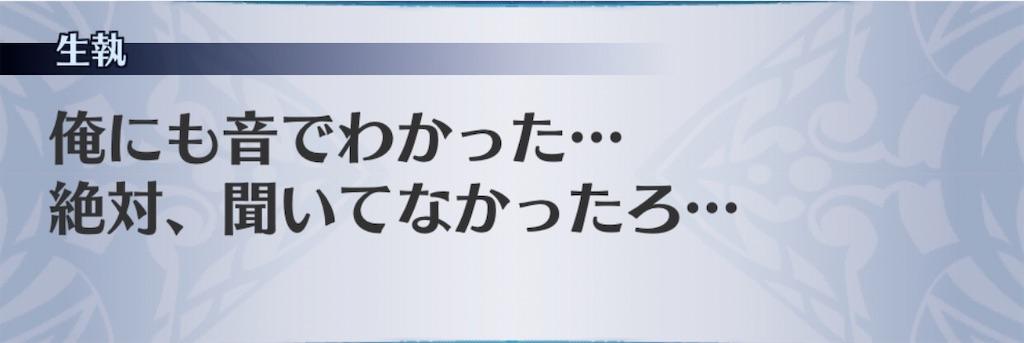 f:id:seisyuu:20200109205117j:plain