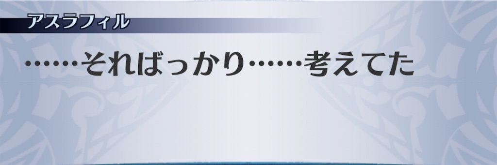 f:id:seisyuu:20200109205126j:plain