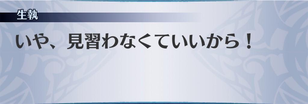 f:id:seisyuu:20200109205547j:plain