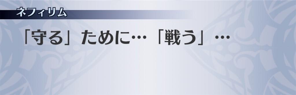 f:id:seisyuu:20200109205734j:plain