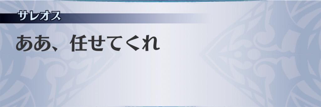 f:id:seisyuu:20200109205743j:plain
