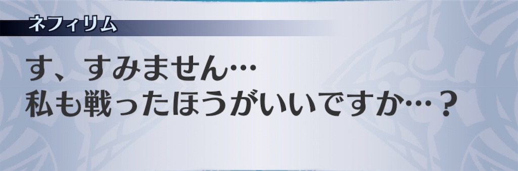 f:id:seisyuu:20200109205836j:plain