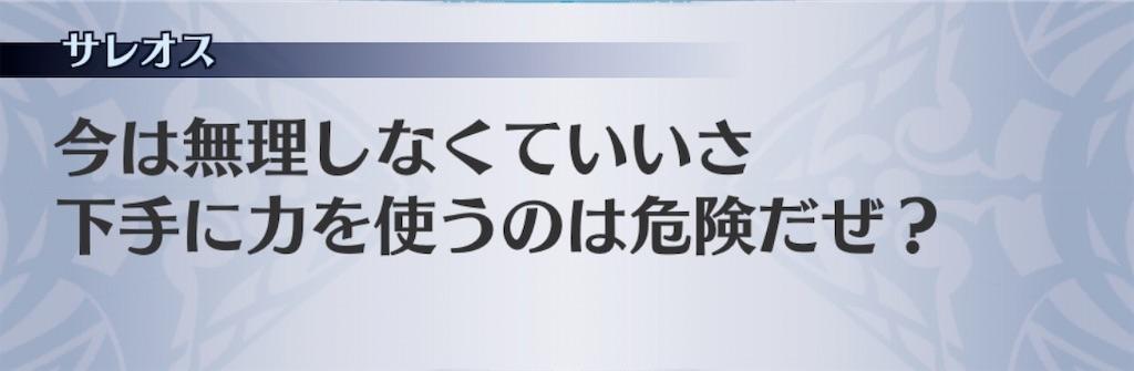 f:id:seisyuu:20200109205840j:plain