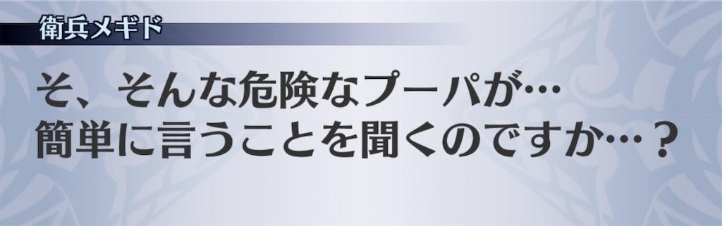 f:id:seisyuu:20200109210457j:plain