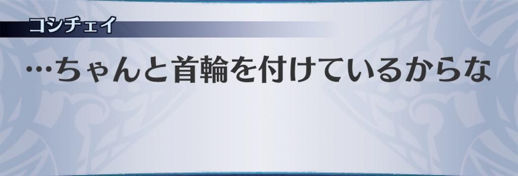 f:id:seisyuu:20200109210548j:plain