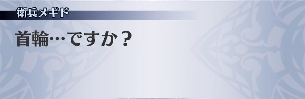 f:id:seisyuu:20200109210551j:plain