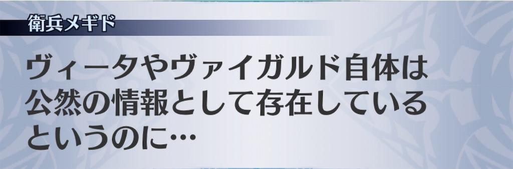 f:id:seisyuu:20200109211214j:plain