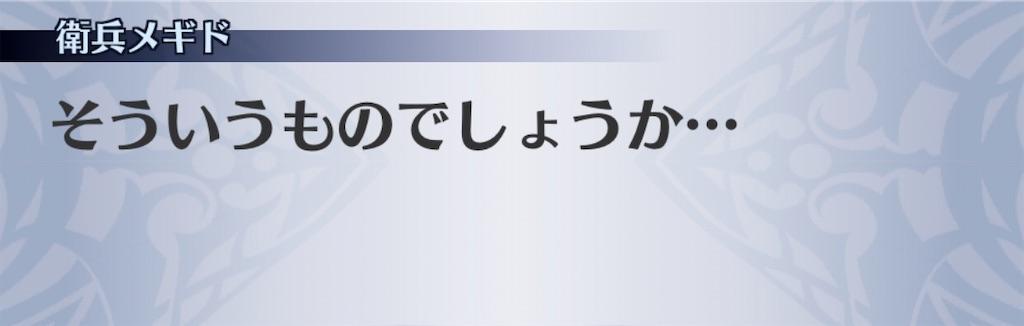 f:id:seisyuu:20200109211230j:plain