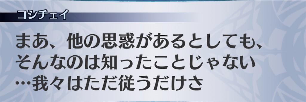 f:id:seisyuu:20200109211424j:plain