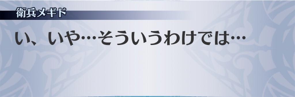 f:id:seisyuu:20200109211436j:plain