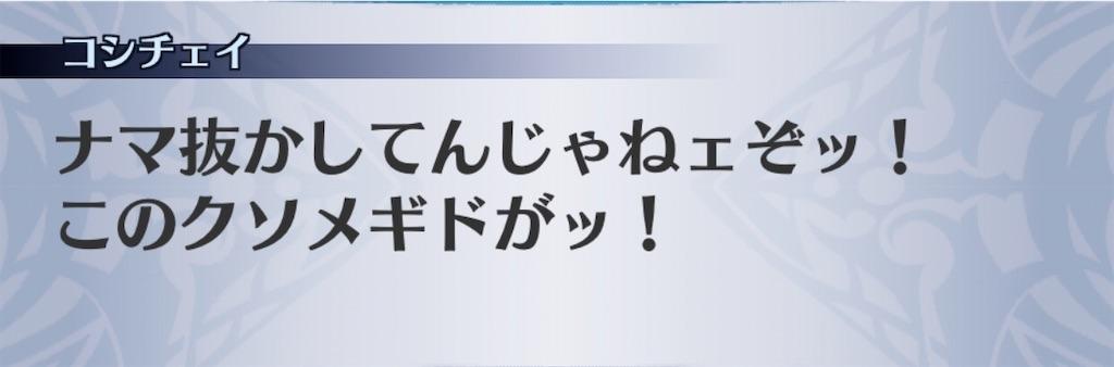 f:id:seisyuu:20200109211525j:plain