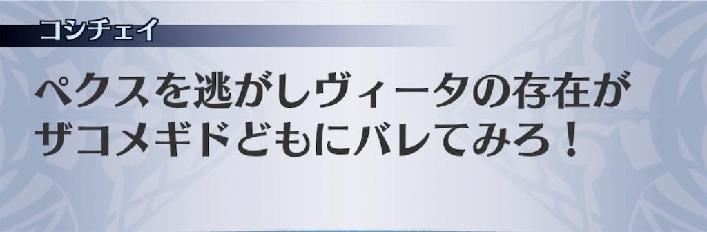 f:id:seisyuu:20200109211529j:plain
