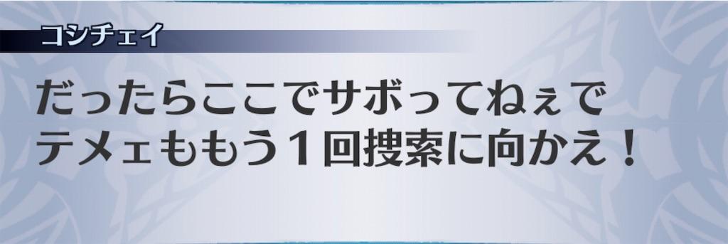 f:id:seisyuu:20200109211641j:plain