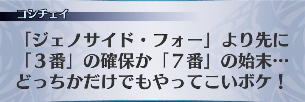 f:id:seisyuu:20200109211645j:plain