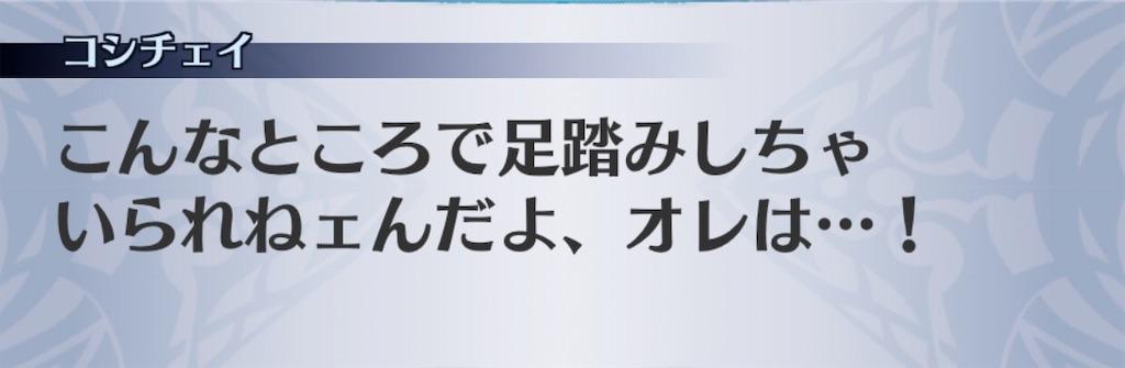 f:id:seisyuu:20200109211658j:plain