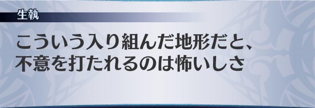 f:id:seisyuu:20200110172609j:plain
