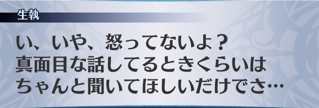 f:id:seisyuu:20200110172723j:plain