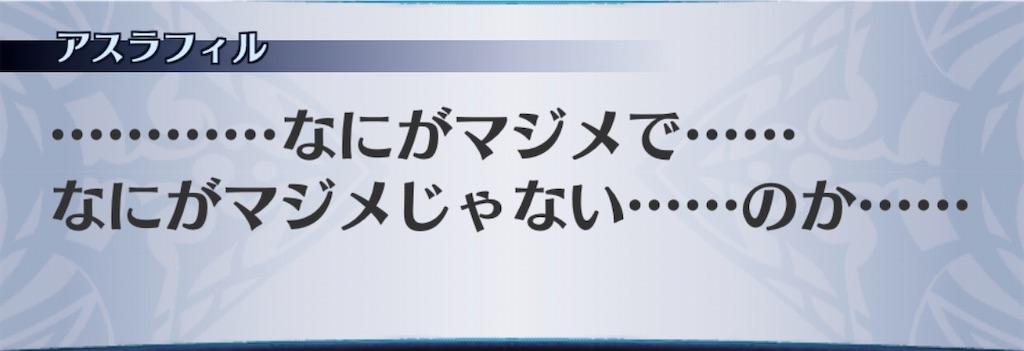 f:id:seisyuu:20200110172729j:plain