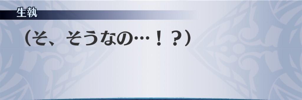 f:id:seisyuu:20200110172739j:plain