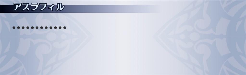 f:id:seisyuu:20200110172852j:plain