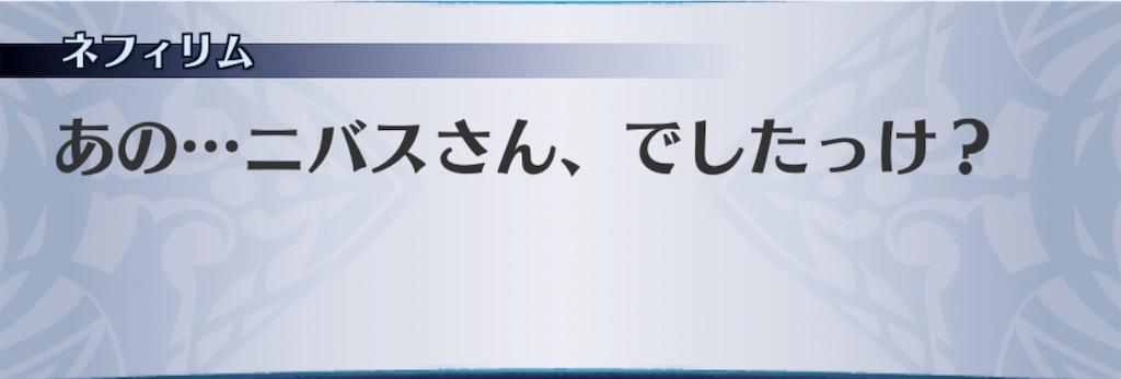 f:id:seisyuu:20200110173132j:plain