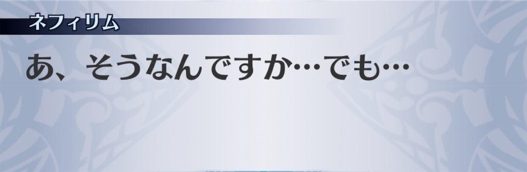 f:id:seisyuu:20200110173655j:plain