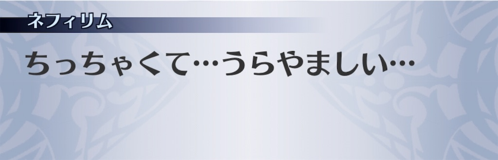 f:id:seisyuu:20200110173659j:plain