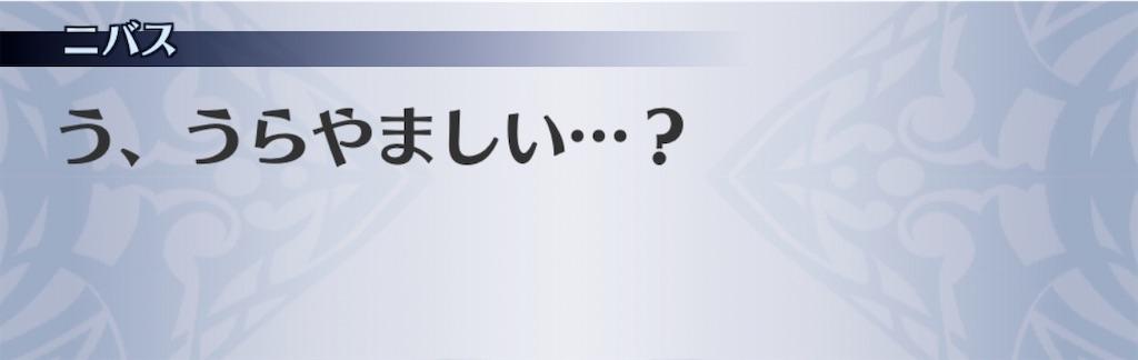 f:id:seisyuu:20200110173750j:plain