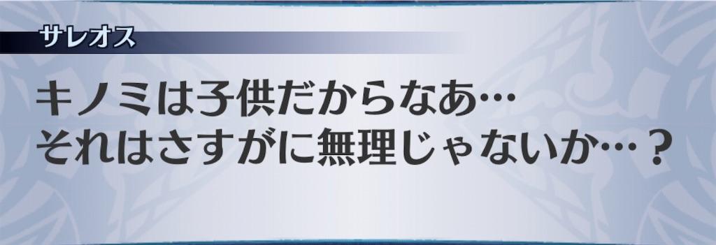 f:id:seisyuu:20200110173802j:plain