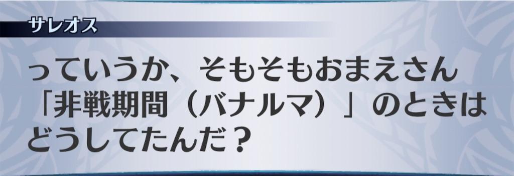 f:id:seisyuu:20200110173830j:plain