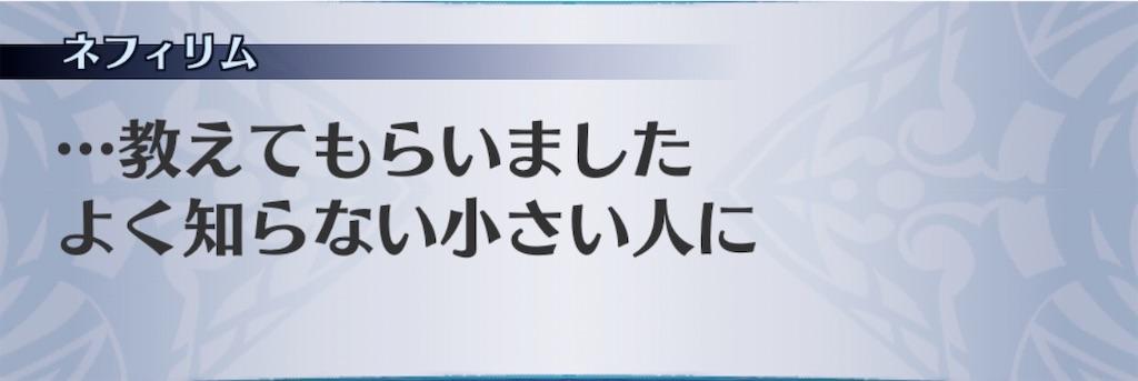 f:id:seisyuu:20200110173925j:plain
