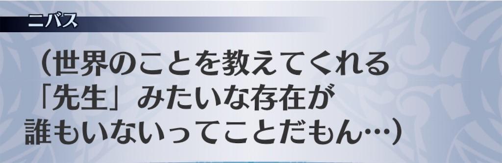 f:id:seisyuu:20200110174012j:plain