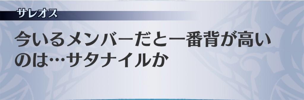 f:id:seisyuu:20200110174127j:plain