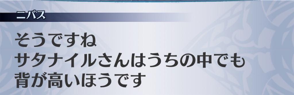 f:id:seisyuu:20200110174131j:plain