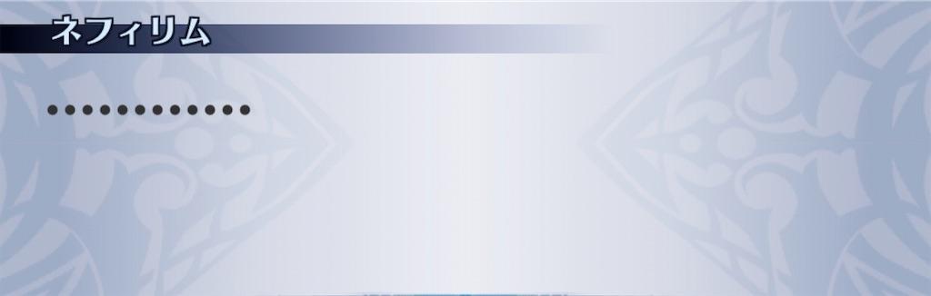 f:id:seisyuu:20200110174225j:plain