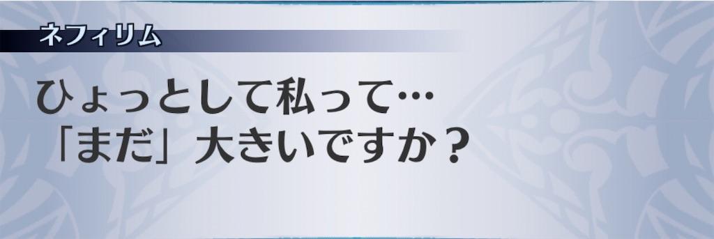 f:id:seisyuu:20200110174230j:plain