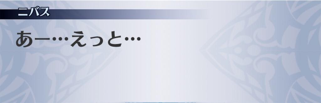 f:id:seisyuu:20200110174311j:plain